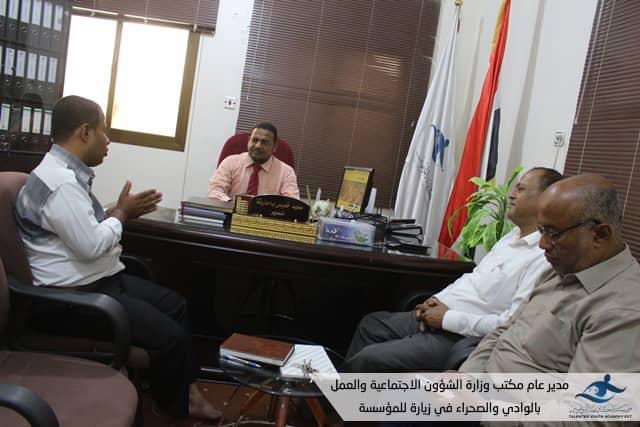 مدير عام مكتب وزارة الشؤون الاجتماعية والعمل بالوادي والصحراء