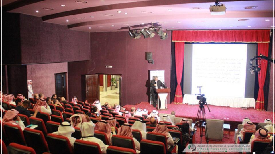 المؤتمر العربي السادس للروبوت والذكاء الاصطناعي – الطائف